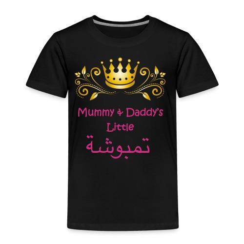 Little Tambosha png - Kids' Premium T-Shirt
