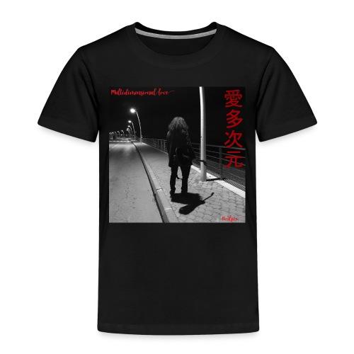 Multidimensional Love Cover - Kids' Premium T-Shirt