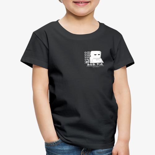 Pyro Black 'n White - Kids' Premium T-Shirt