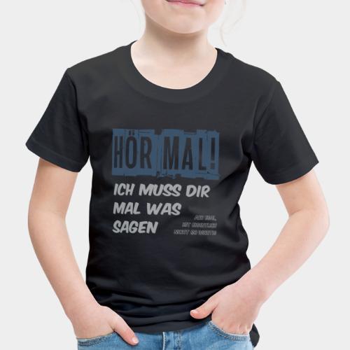 GHB Ist nicht so wichtig 06112017 2 - Kinder Premium T-Shirt