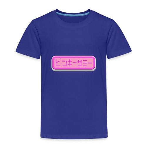 Pinkie Sammie logo japan - Kids' Premium T-Shirt