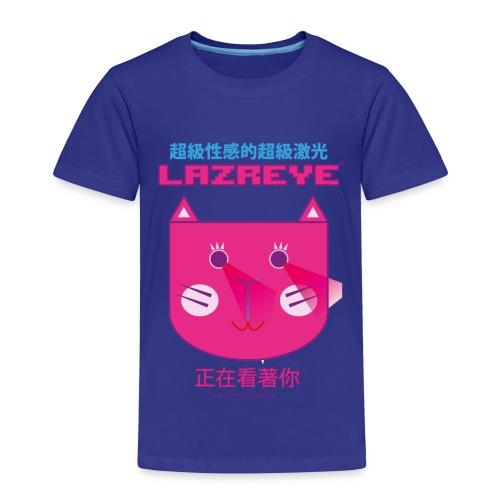 Lazereye - Kids' Premium T-Shirt