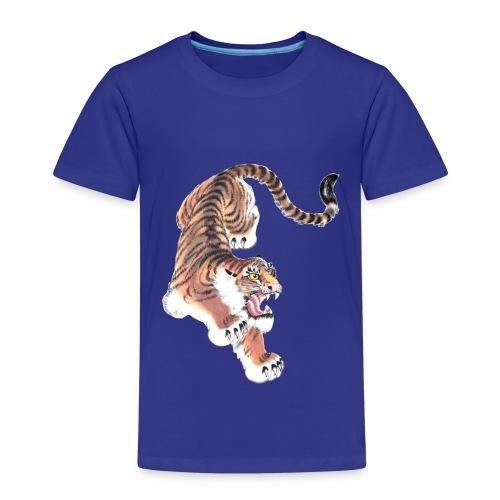 Tiger - Kraft der vier Tiere - Kinder Premium T-Shirt