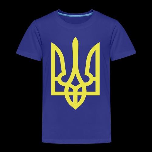 Ukraine Wappen Trident - Kinder Premium T-Shirt