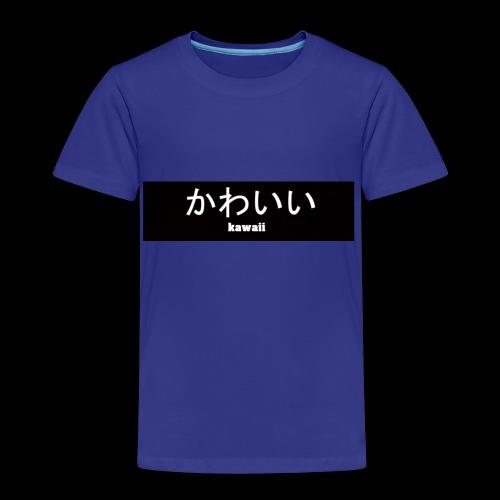 kawaii -かわいい - Schriftzug - Kinder Premium T-Shirt