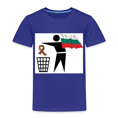 anti - Kids' Premium T-Shirt