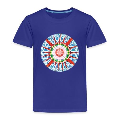Celtic Ball - Kids' Premium T-Shirt