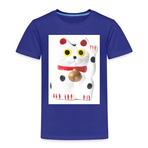 luckycat - Kids' Premium T-Shirt