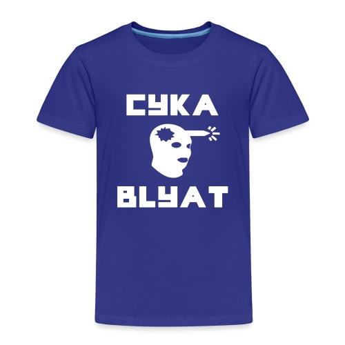 CYKA_BLYAT-png - Kids' Premium T-Shirt