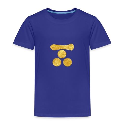 Mori Mon Japanese samurai clan in gold - Kids' Premium T-Shirt