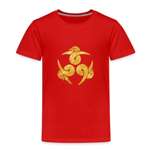 Three Geese Japanese Kamon in gold - Kids' Premium T-Shirt