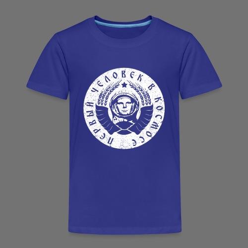 Cosmonaut 1c white (oldstyle) - Kids' Premium T-Shirt