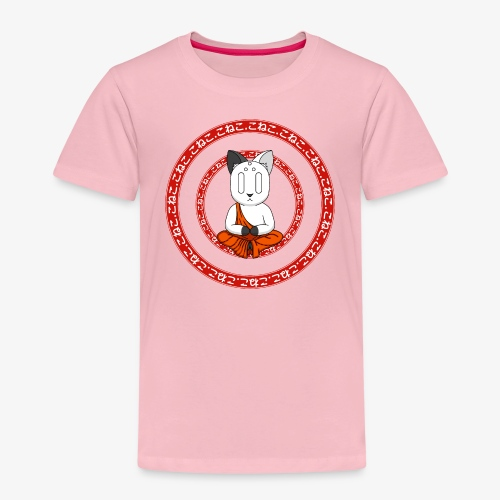 buddh-cat red - T-shirt Premium Enfant
