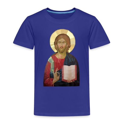 Abstract Jesus - Kids' Premium T-Shirt