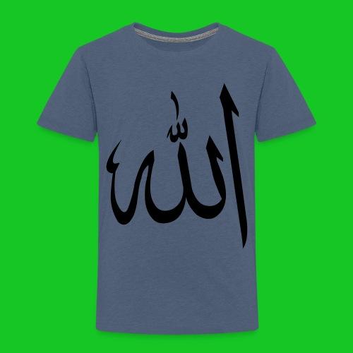 Allah - Kinderen Premium T-shirt