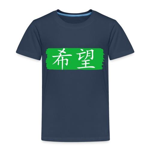 Kanji Giapponese - Speranza - Maglietta Premium per bambini