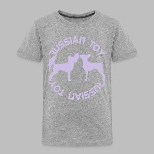 koirasilhuetti teksti - Lasten premium t-paita