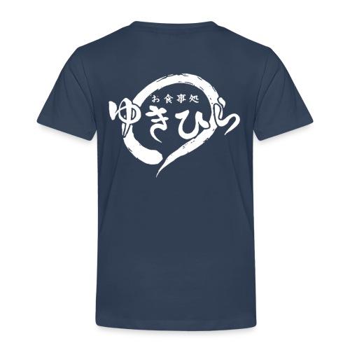 Yukihira no soma - Camiseta premium niño
