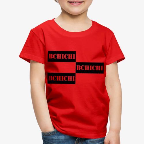 3er Logo - Kinder Premium T-Shirt