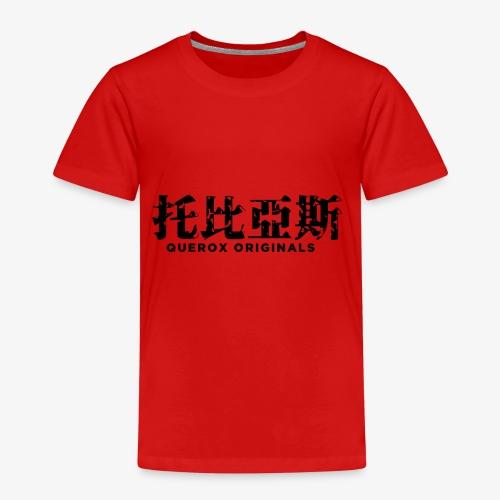 Querox Originals Chinesisch (Schwarz) - Kinder Premium T-Shirt