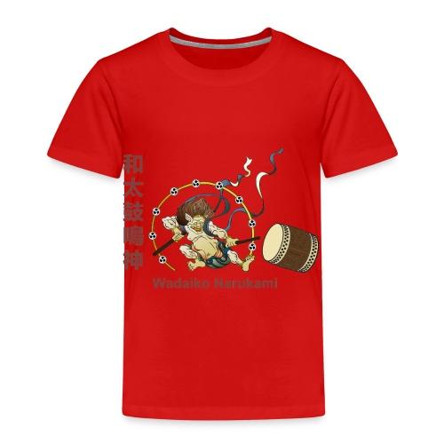 RAIIN mit Taiko, Bachi und Kanji - Kinder Premium T-Shirt