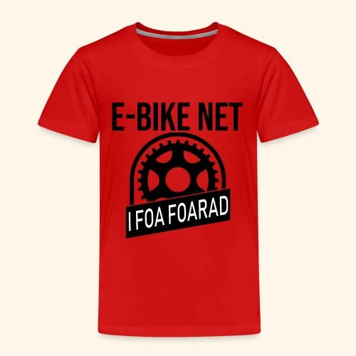 E-Bike Net - Ich Fahre Fahrrad - Auf Bayrisch - Kinder Premium T-Shirt