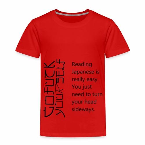 für Japaner - Kinder Premium T-Shirt