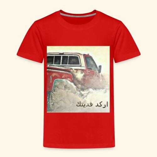 GMC Drift - Kids' Premium T-Shirt