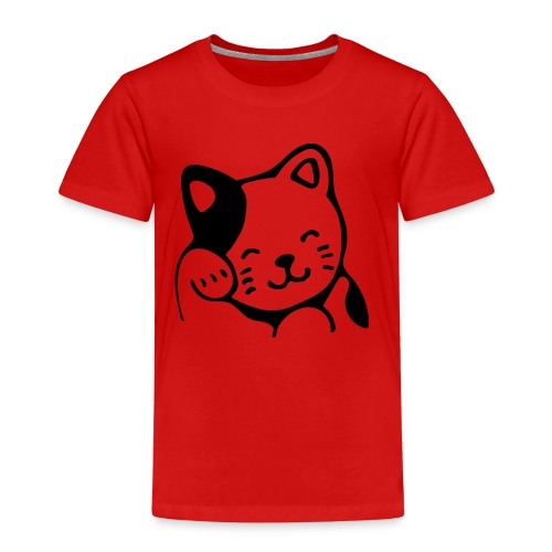 Kätzchen - Kitty - Kinder Premium T-Shirt