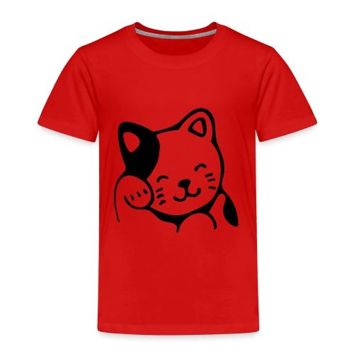 Kätzchen - Kitty - Kinder Premium T-Shirt