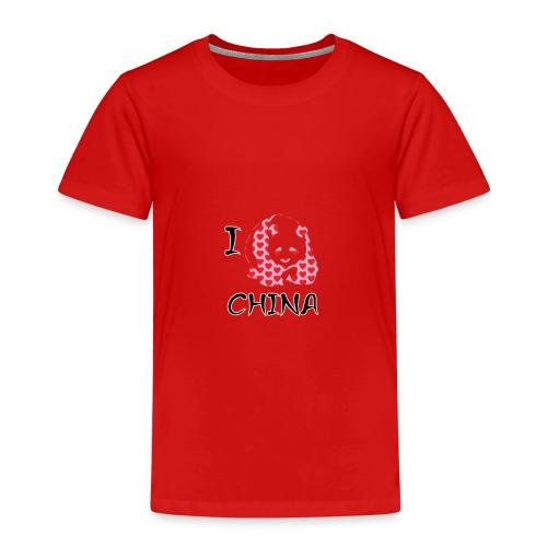 I Love China - Kids' Premium T-Shirt