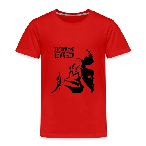 Cowboy Bebop logo - Kids' Premium T-Shirt