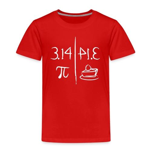 pi vs pie - Kids' Premium T-Shirt
