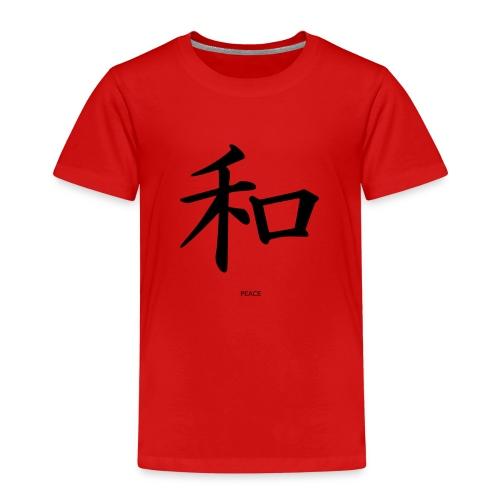 Kinesisk - Premium T-skjorte for barn