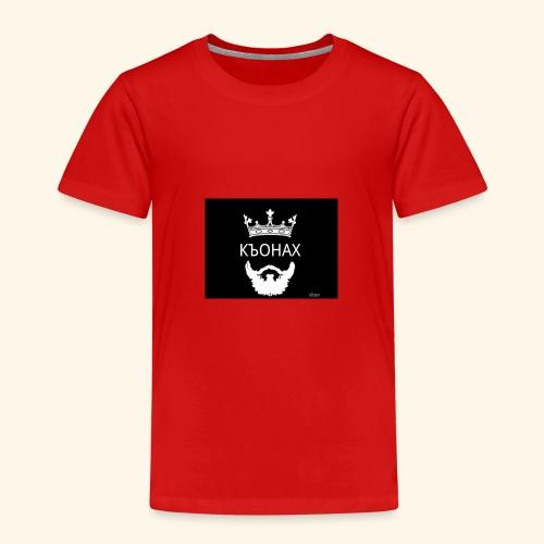 chech king - Premium T-skjorte for barn