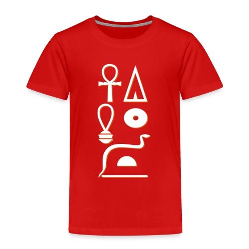 Hieroglyphen - Leben wie Re ewig - Kinder Premium T-Shirt