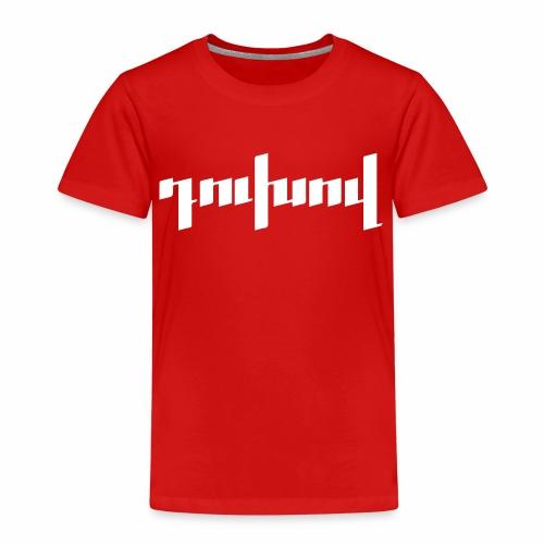 Duxov Armenien - Kinder Premium T-Shirt