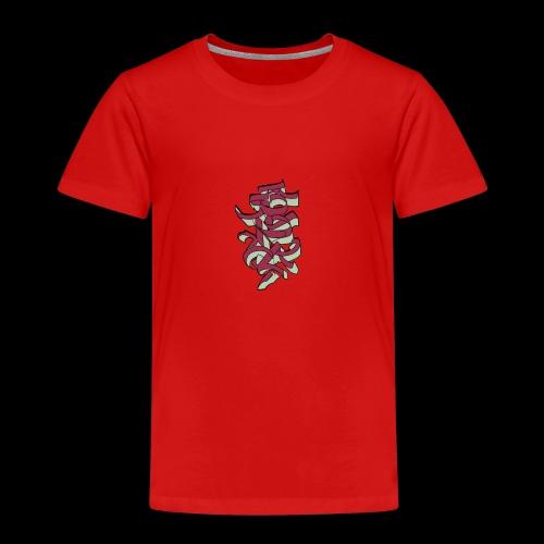 Asian Vision - Kinder Premium T-Shirt