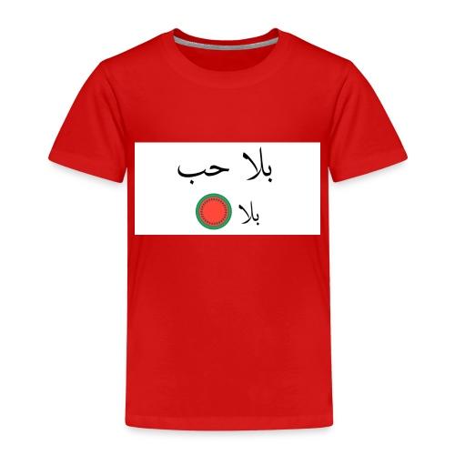 Bala 7ob bala batikh - T-shirt Premium Enfant