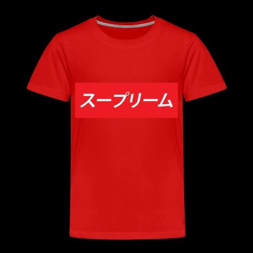 japanese - Camiseta premium niño