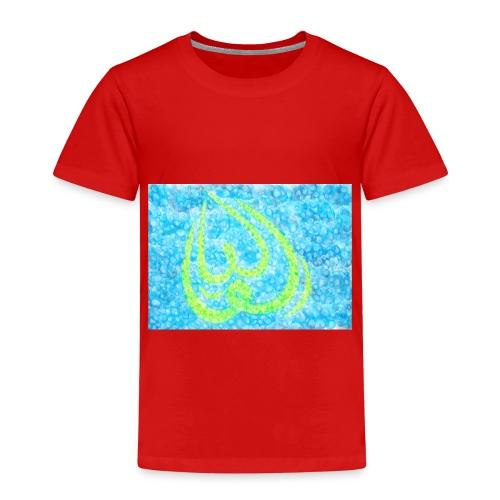 Julia mit persischem Schrift:یولیا - Kinder Premium T-Shirt