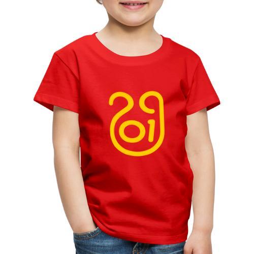 Annee du cochon jaune de terre - T-shirt Premium Enfant