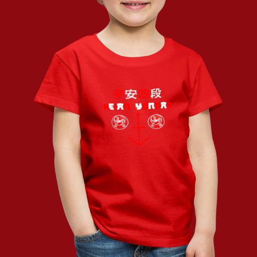 Heian Yondan - Shotokan Kata - Karate - Japan - Kinder Premium T-Shirt