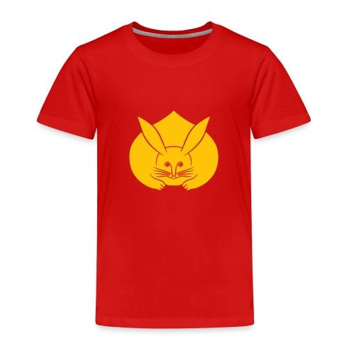 Usagi kamon japanese rabbit yellow - Kids' Premium T-Shirt