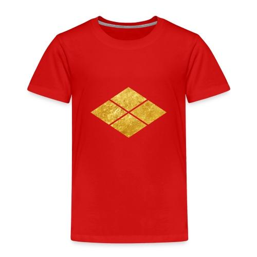 Takeda kamon Japanese samurai clan faux gold - Kids' Premium T-Shirt