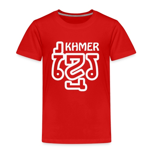 khmer khmer - T-shirt Premium Enfant