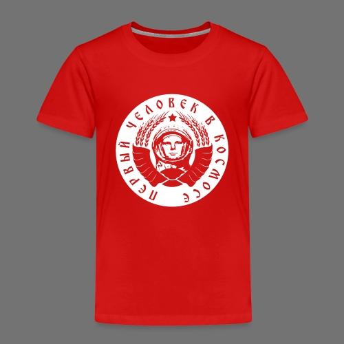Cosmonaut 1c white - Kids' Premium T-Shirt