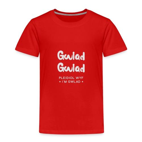 Wales Rugby Anthem - Kids' Premium T-Shirt