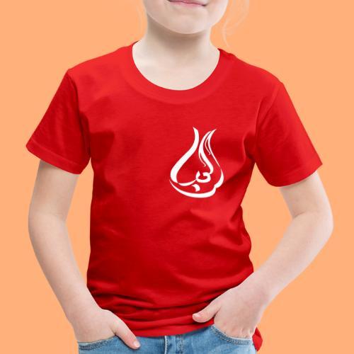 amour - T-shirt Premium Enfant