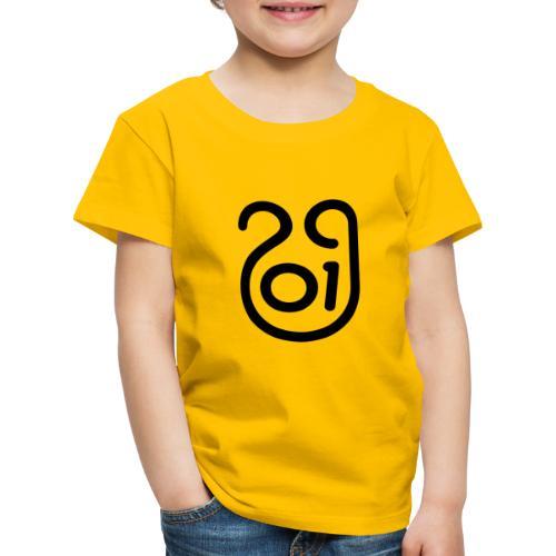 Annee du cochon de terre - T-shirt Premium Enfant